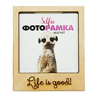 Фоторамка-магнит Fox Art Studio «Life is good» Polaroid
