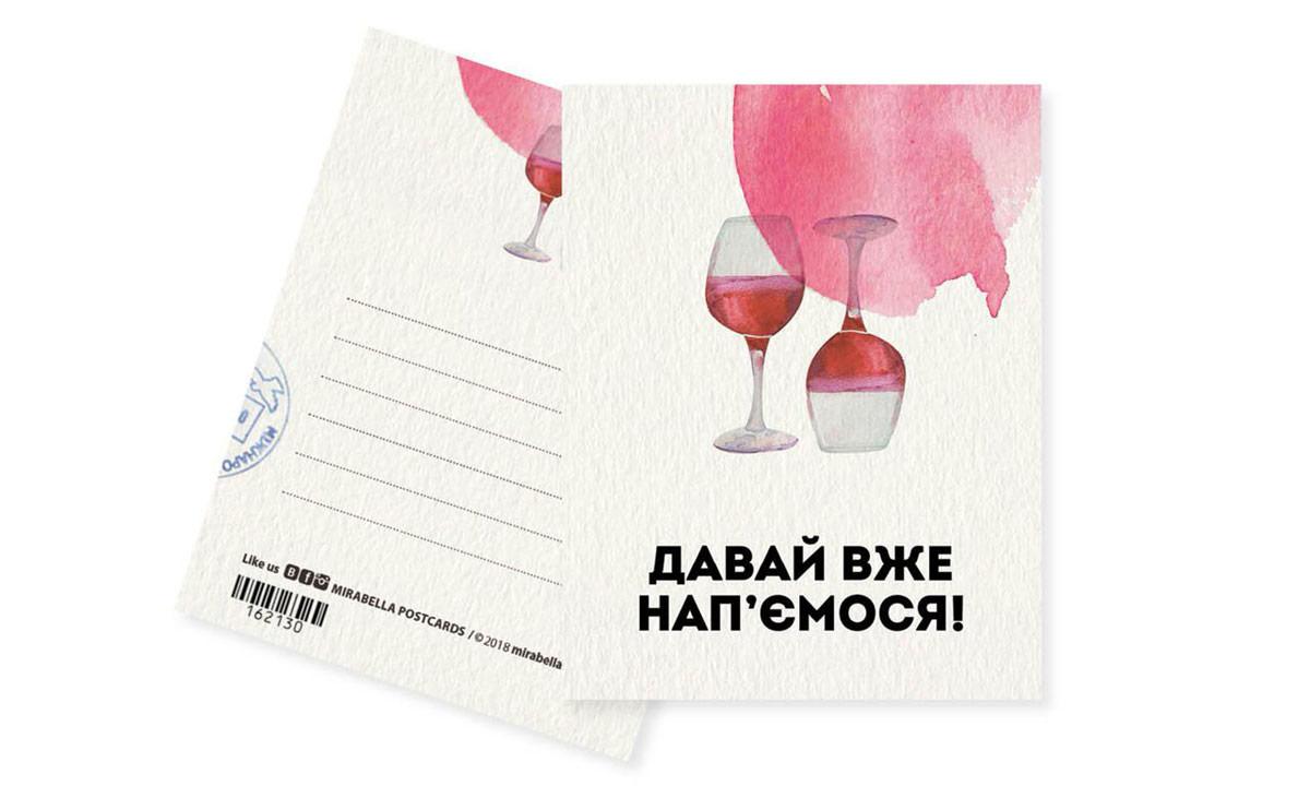 Описание открытка